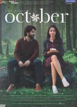 October (2018) poster