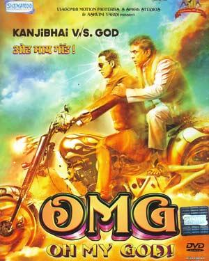 OMG  OH MY GOD!  movie