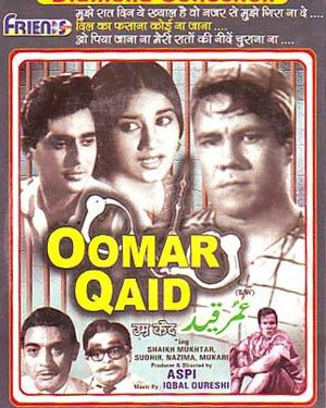 OOMAR QAID  movie