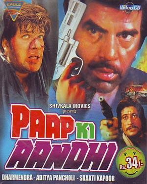 PAAP KI AANDHI  movie