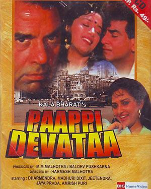 PAAPI DEVATA  movie