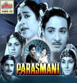 parasmani film song free