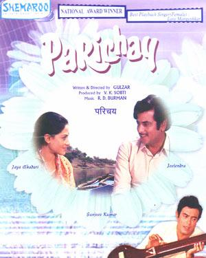 PARICHAY  movie