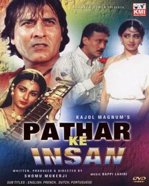 PATHAR KE INSAN  movie