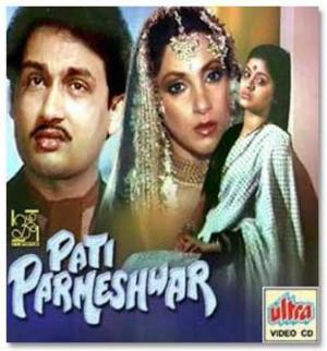 PATI PARMESHWAR  movie