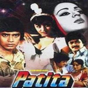 PATITA  movie