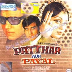 PATTHAR AUR PAYAL  movie