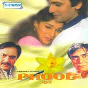 PHOOL  movie