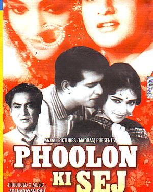 PHOOLON KI SEJ  movie