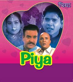 PIYA  movie