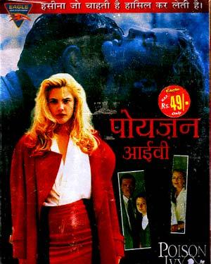 POISON IVY IN HINDI VCD
