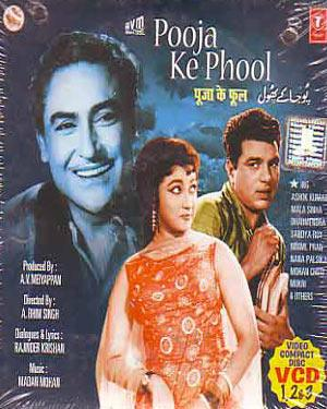 POOJA KE PHOOL  movie