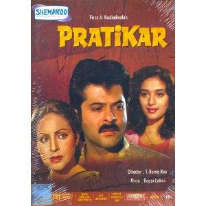 PRATIKAAR  movie