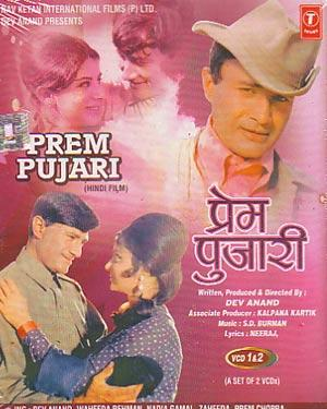 PREM PUJARI  movie