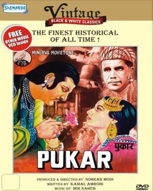 Pukar (old) poster