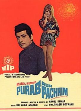 PURAB AUR PACHHIM  movie