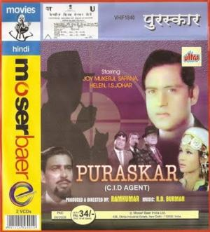 PURASKAR  movie