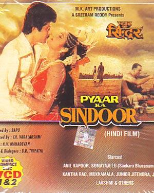PYAAR KA SINDOOR  movie