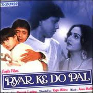 PYAAR KE DO PAL  movie