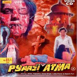PYAASI ATMA  movie