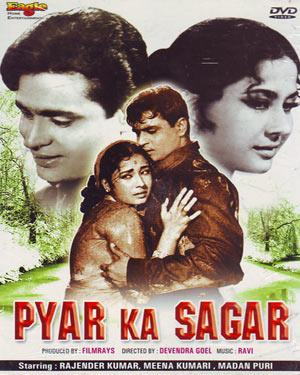 PYAR KA SAGAR  movie