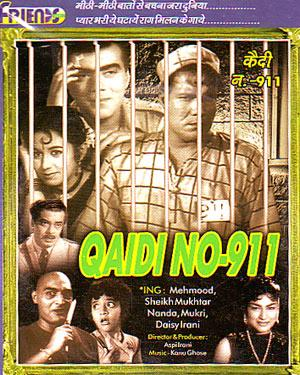 QAIDI NO. 911  movie