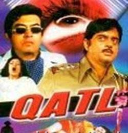 QATL  movie