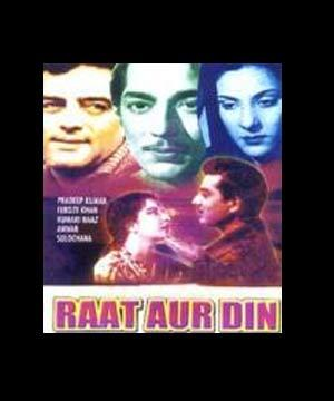 RAAT AUR DIN  movie