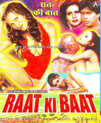With you Indian adult movies posters