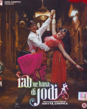 RAB NE BANA DI JODI  movie