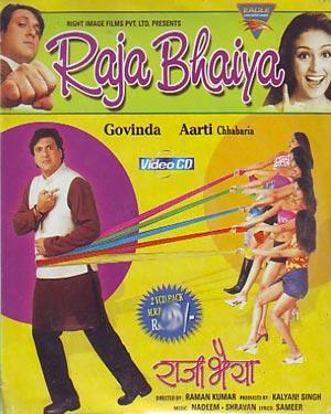 RAJA BHAIYA  movie