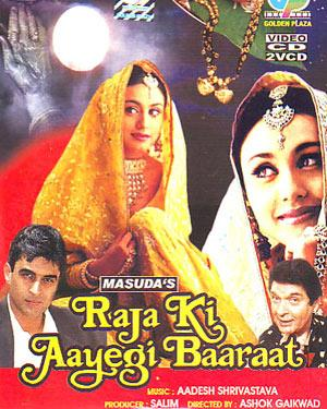 RAJA KI AAYEGI BARAAT  movie