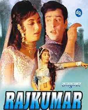 RAJKUMAR  movie