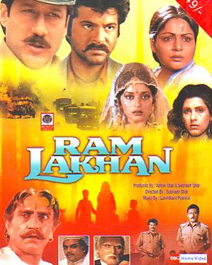 RAM LAKHAN  movie