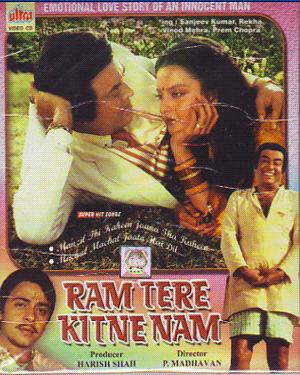 RAM TERE KITNE NAM  movie