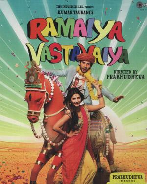 Ramaiya Vastavaiya  movie