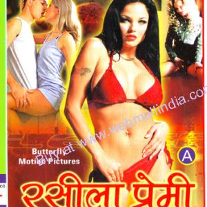Amusing information Indian adult movies posters that