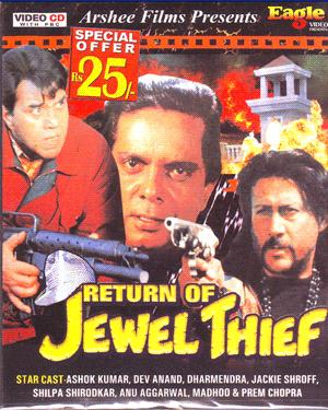 RETURN OF JEWEL THIEF  movie