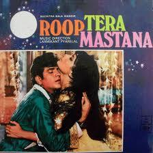ROOP TERA MASTANA  movie