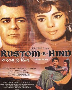 RUSTOM-E-HIND  movie