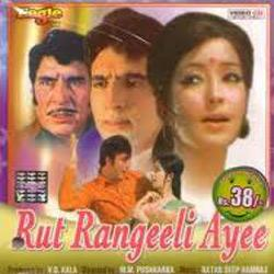Rut Rangeeli Ayee  movie