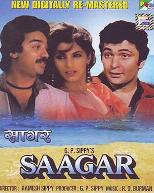 SAAGAR  movie