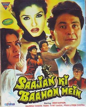 SAAJAN KI BAAHON MEIN  movie