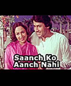 saanch ko aanch nahin Saanch ko aanch nahin (1979) on imdb: movies, tv, celebs, and more.