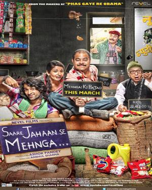 Saare Jahaan Se Mehnga  movie