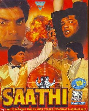 SAATHI  movie