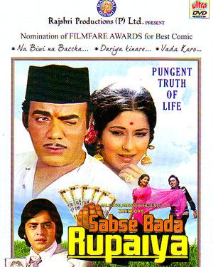 SABSE BADA RUPAIYA  movie