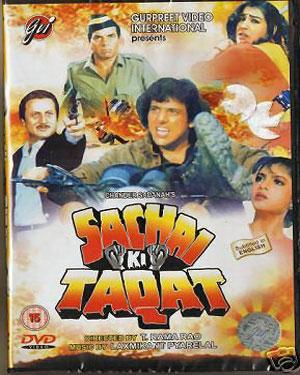 SACHAI KI TAQAT  movie