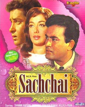 SACHCHAI  movie
