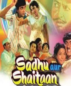 SADHU AUR SHAITAAN  movie